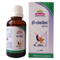 Wheezal De-Toxin Drops for after effects of Narcotics, Homeopathy medicine for quitting smoking