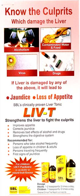 SBL Homeopathy LIV T for Jaundice
