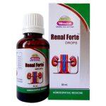 Wheezal Renal Forte Drops for Renal Problems