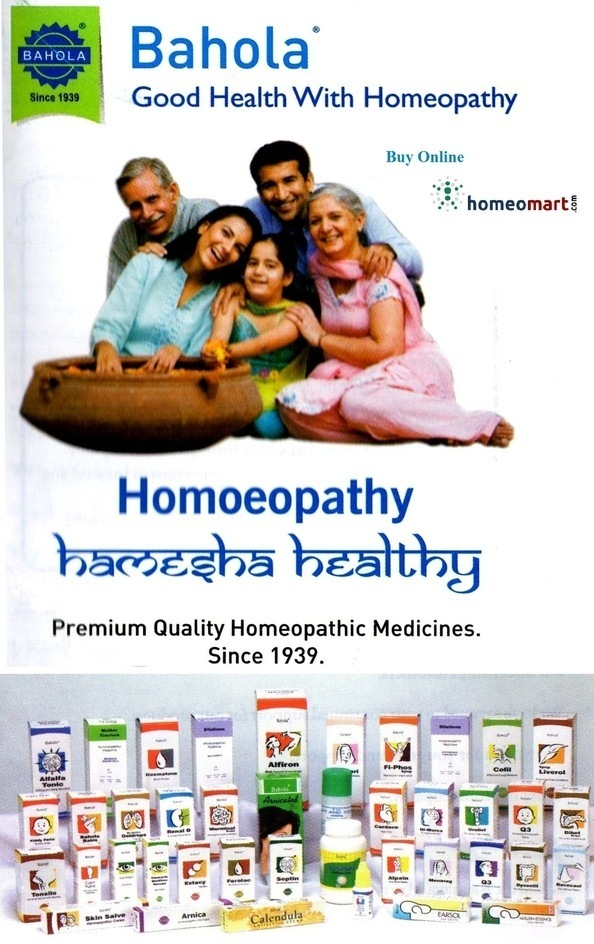 Bahola Homeopathic products