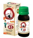 Blooume 43 Hyperosan Syrup, Homeopathy medicine for B.P