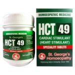 HCT No 49 Homeopathic Cardiac Stimulant Tablets (Heart Stimulant)