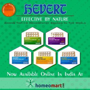 Hevert German Homeopathy Brand. Buy Hevert medicines online