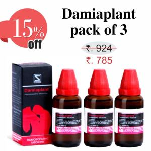 Buy Top German Homeopathic sex medicine for ED (pack of 3) offer. homeopathic medicine online order
