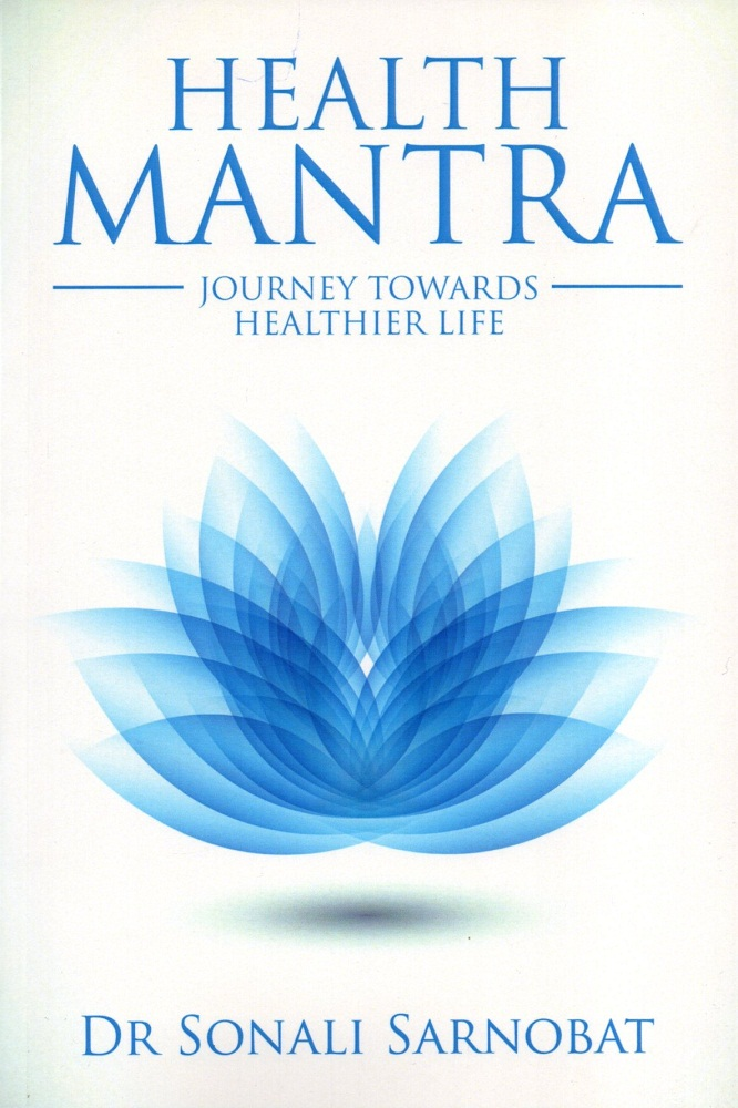 Buy Health Arogya Mantra English Book Online.