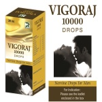 Homeopathy Vigour & Stregth Drops (medicine) for Men, Homeopathy Nervine medicine